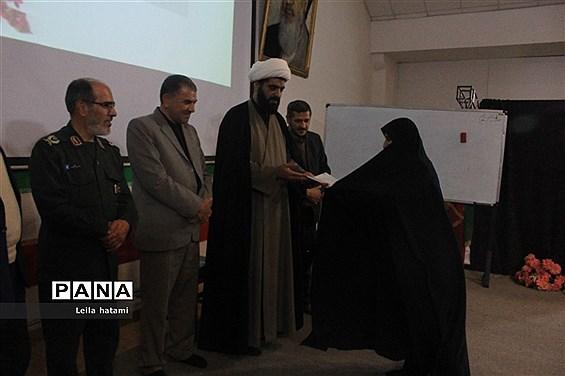اختتامیه دوره ۲ روزه ضمن خدمت مدرسان درس تفکر و سبک زندگی در تبریز