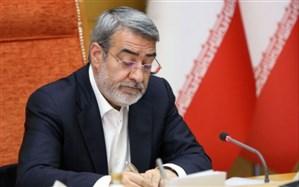 وزیر کشور دستور آغاز انتخابات میاندوره ای مجلس خبرگان رهبری را صادر کرد