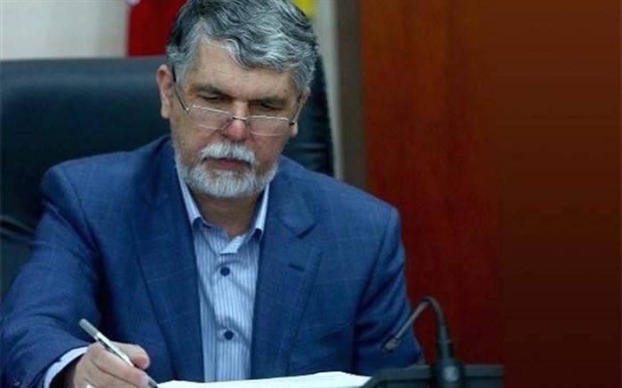 وزیر ارشاد: معافیت مالیاتی اصحاب فرهنگ، هنر و رسانه استمرار یابد