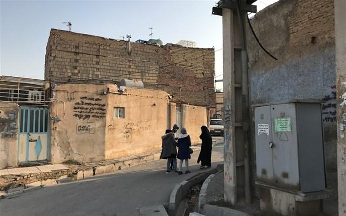 حاشیه تهران