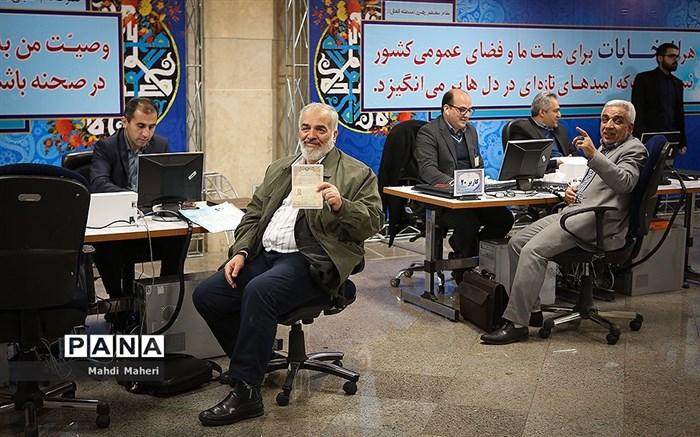 آغاز ثبت نام داوطلبان  یازدهمین دوره مجلس شورای اسلامی