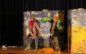 اجرای نمایش «گروفالو» در سینما کانون ساری