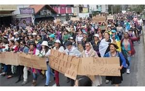 پرونده اکوادور در «شکاف اقتصادی»  شبکه هیسپان تی وی