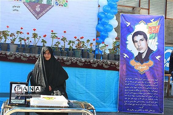 جشن تولد 53 سالگی شهید صبور