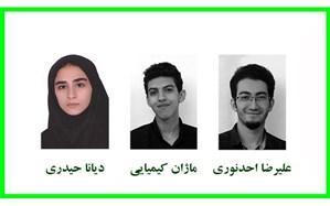 درخشش دانش آموزان استان همدان در جشنواره بین المللی فیلم رشد