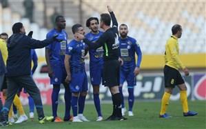 باشگاه استقلال از داور دیدار با سپاهان شکایت کرد