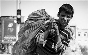 چرا 14 هزار کودک کار ساماندهی نمیشوند؟