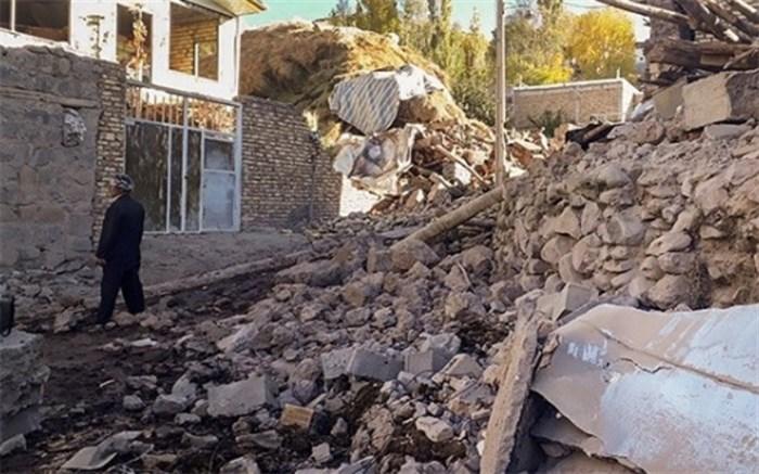 زلزله