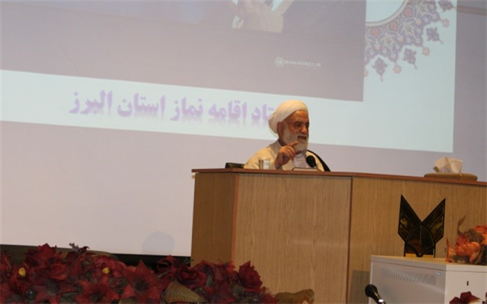 حجت الاسلام و المسلمیت قرائتی