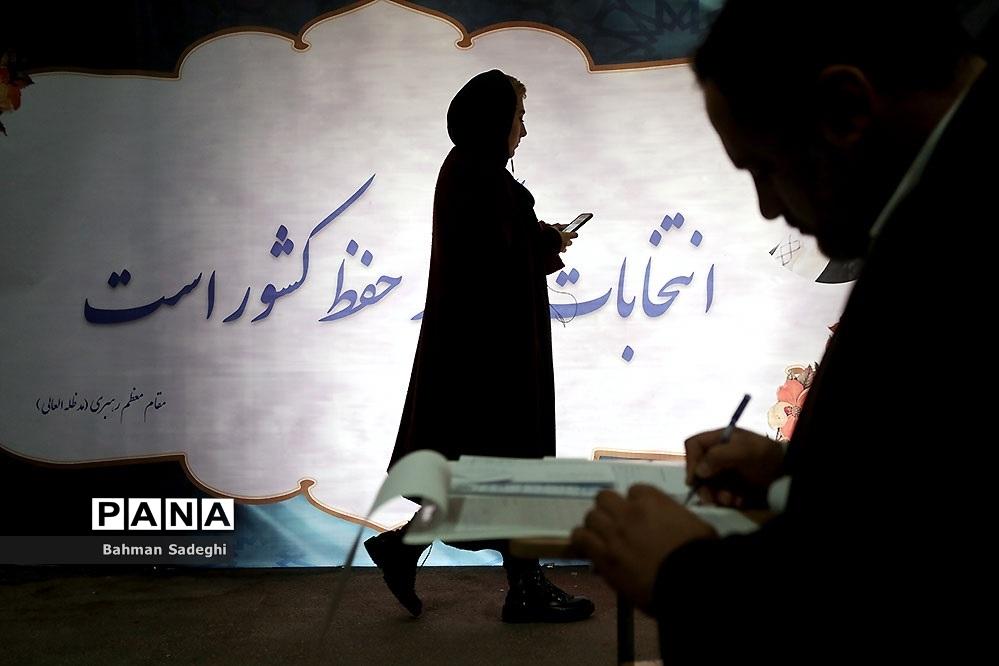 اعلام نتیجه نهایی انتخابات مجلس در تهران