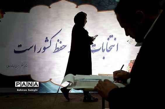 دومین روز ثبت نام داوطلبان انتخابات مجلس در فرمانداری تهران