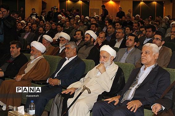 برگزاری چهارمین اجلاس استانی نماز البرز با شعار نماز و مدرسه در دانشگاه آزاد کرج