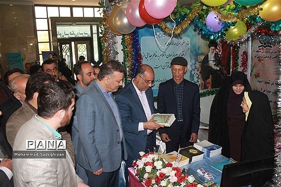افتتاحیه اولین جشنواره استانی دستاوردهای کانونهای فرهنگی و تربیتی شهر تهران