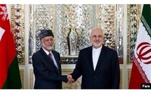 ظریف در دیدار وزیر خارجه عمان: از هر ابتکاری برای کاهش تنش در منطقه استقبال میکنیم