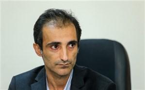 واکنش محیط زیست تهران به انتشار بوی نامطبوع