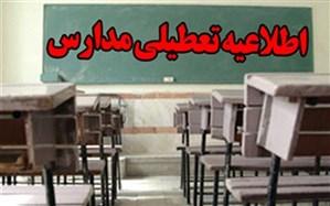 تعطیلی مدارس ایجرود، بناب و ملکان در شیفت بعدازظهر