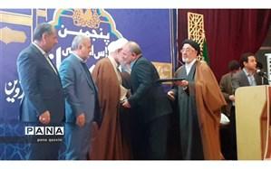 تجلیل از آموزش و پرورش استان قزوین در پنجمین اجلاس نماز