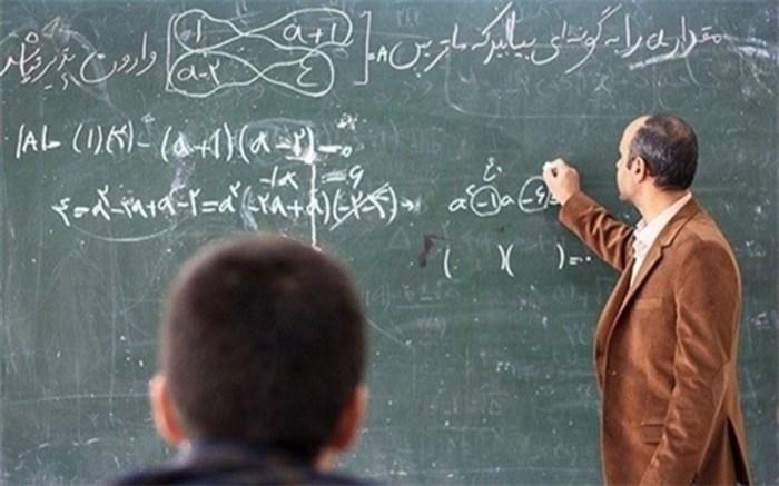 معلمان چگونه رتبهبندی میشوند
