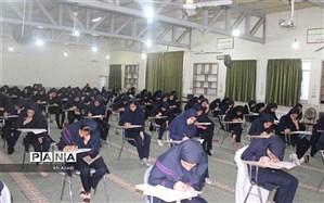 آزمون پیشرفت تحصیلی دانش آموزان متوسطه دوم نظری شهرستان بافق برگزار شد