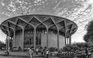تئاتر شهر تا پایان سال اجرایی  ندارد