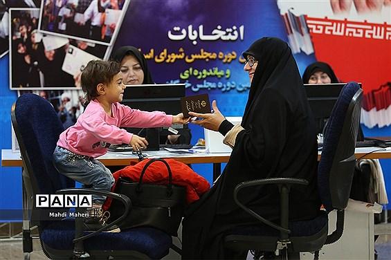 سومین روز ثبت نام انتخابات یازدهمین دوره مجلس شورای اسلامی
