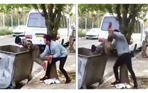 شما چند نفر را به سطل زباله انداختهاید؟