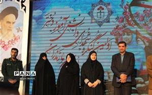 نخستین کنگره شهدای دانشآموز دختر مازندران برگزار شد