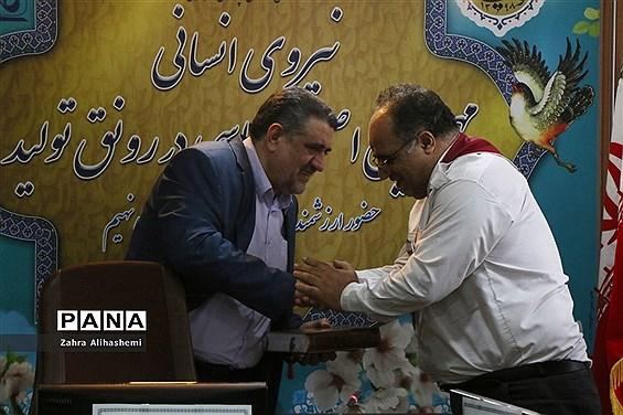 جلسه هم اندیشی مدیران سازمان دانش آموزی مناطق 19 گانه شهر تهران