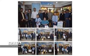 دانش آموزان معلول دبیرستان دکتر حسابی چناران تقدیر شدند