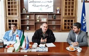 جلسه ارایه گزارش و آسیب شناسی بیست و یکمین مانور سر اسری زلزله در آذربایجان غربی برگزار شد