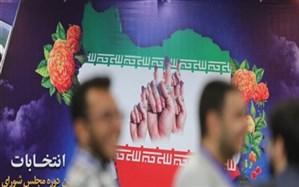 ثبت نام 32 نفر در استان سمنان تا روز سوم نامنویسی، برای انتخابات مجلس