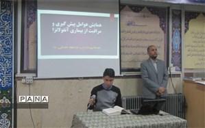دانش آموزان دبیرستان شهید صدوقی یزد با راههای پیشگیری آنفولانزا آشنا شدند