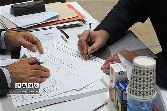 چهارمین روز از ثبت نام داوطلبان یازدهمین دوره مجلس شورای اسلامی در ارومیه