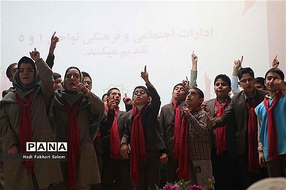 بزرگداشت روز جهانی معلولین در کانون سمیه شهرری