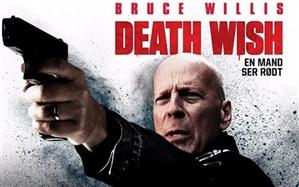 «آرزوی مرگ» برای اولین بار در شبکه چهار