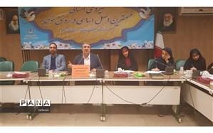 همایش روسای شورای دانش آموزی منطقه 17