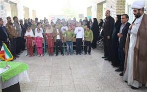 گرامیداشت روز معلولان دردبستان رودکی منطقه آب پخش برگزار شد