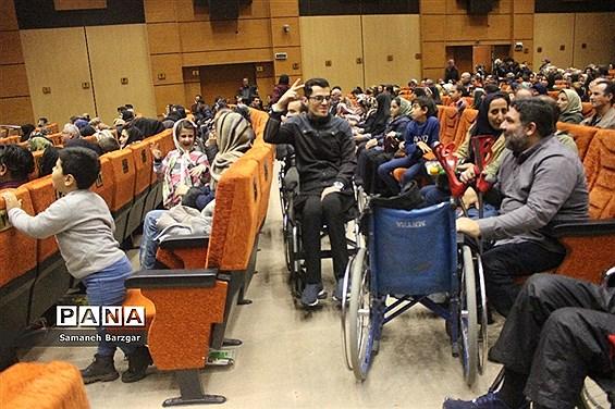 همایش  روز جهانی معلولین در تبریز