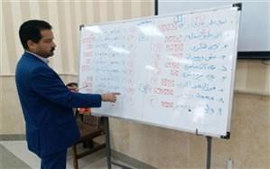 هیئت اجرایی انتخابات مجلس یازدهم  در بافق تشکیل شد