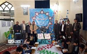 شرکت 1500 دانش آموز در سی و هشتمین دوره مسابقات قرآن،عترت و نماز منطقه زبرخان