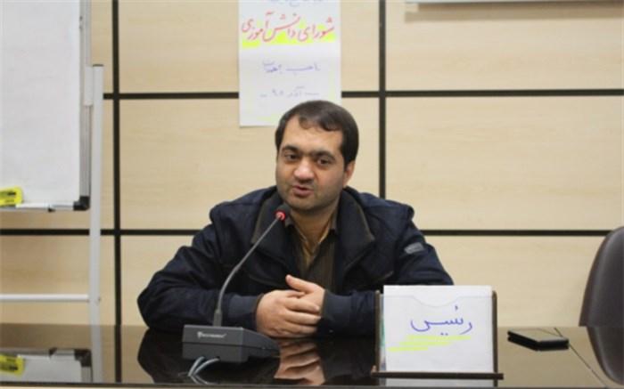 رئیس سازمان دانش آموزی
