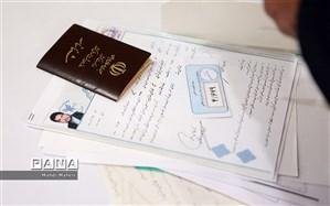 324 داوطلب انتخابات شورای اسلامی شهر در مازندران ثبتنام کردند