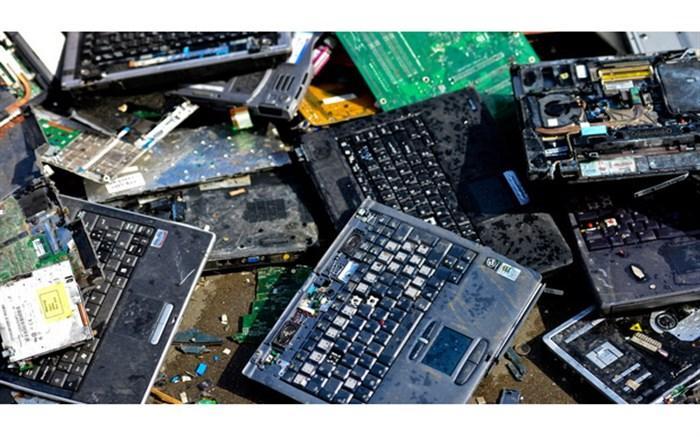 زباله الکترونیک