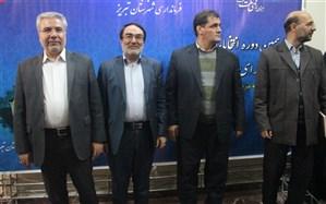 اعضای هیاتهای اجرایی انتخابات  تبریز، آذرشهر و اسکو  انتخاب شدند