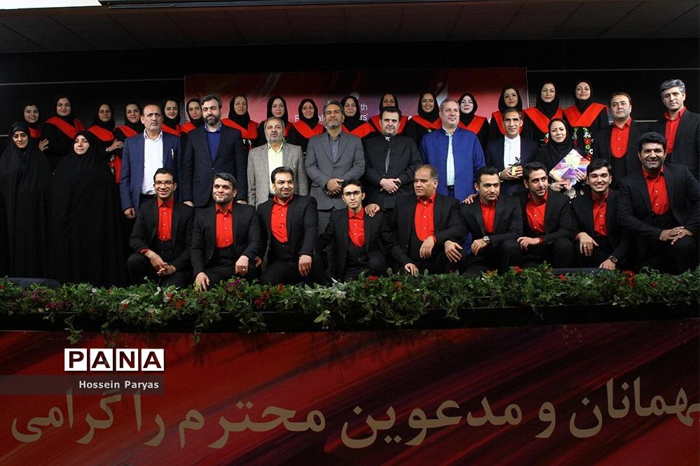 هشتمین جشنواره همسرایان امور تربیتی، کرال فرهنگیان