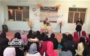 برگزاری اردوی درون مدرسهای دانش آموزان هنرستان شهید نیکوبخت ابرکوه