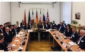 کمیسیون مشترک برجام در وین برگزار شد