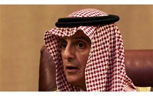 الجبیر: باید با ایران برخورد کرد