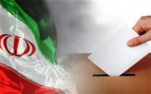 13 معتمد هیات اجرایی انتخابات مرکز انتخابیه بوشهر ، گناوه و دیلم انتخاب شدند