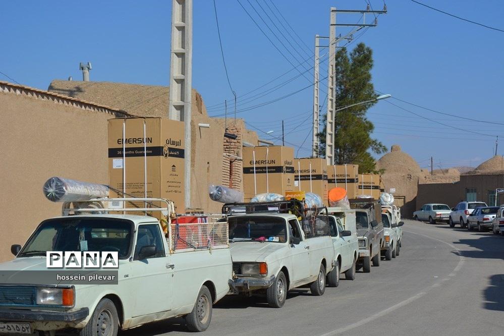 توزیع 25 سری جهیزیه بین نوعروسان شهرستان خوسف